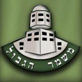 מגב לוגו